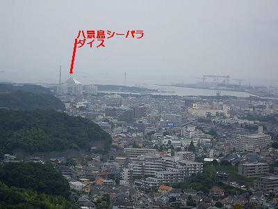2009.08.22 045.JPG