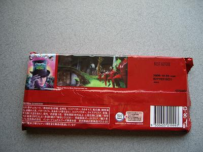 2009.3.12 003.JPG