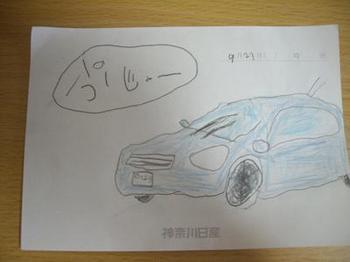 2010.09.23 002.JPG