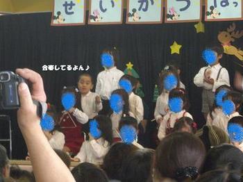 2010.12.11 039.JPG
