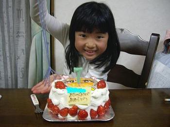 2011.01.20 025.JPG