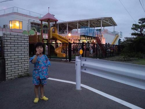 2011.07.23 006.JPG