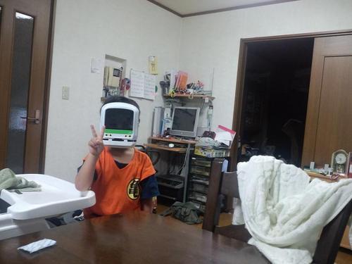 2011.08.27 001.JPG