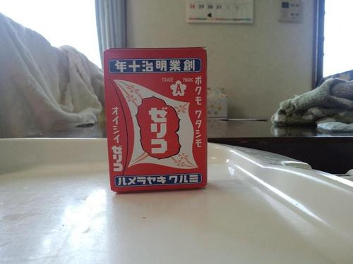 2011.08.28 001.JPG