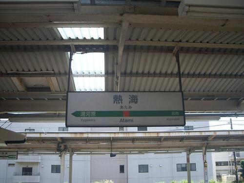 2011.09.18 002.JPG