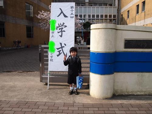 2012.04.06 003.JPG