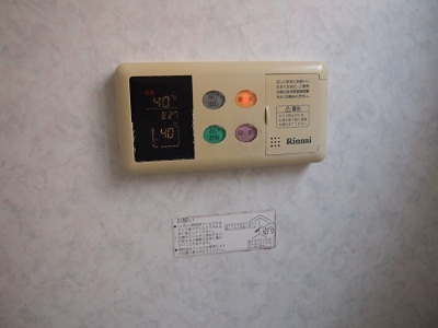 P3191356.jpg