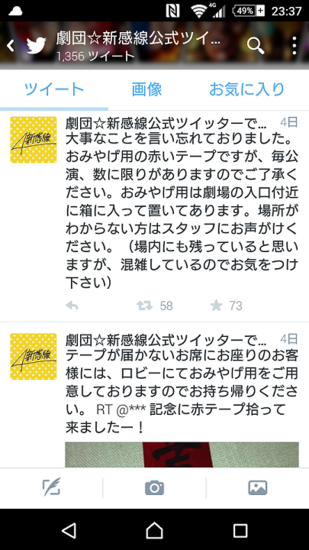 Screenshot_2015-08-12-23-37-10.png