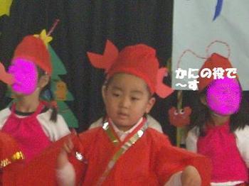 2010.12.11 010.JPG