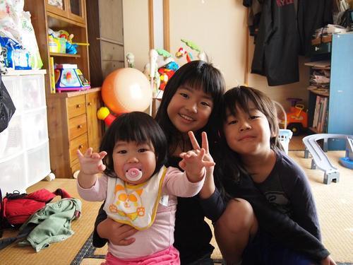 2012.01.01 001.JPG