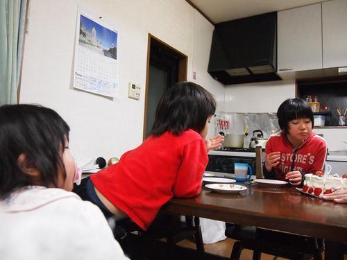 2012.01.20 009.JPG