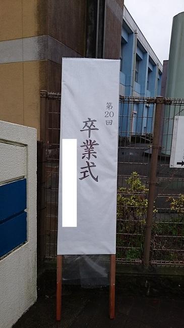 DSC_0077.jpg