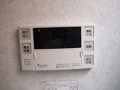 P3201366.jpg