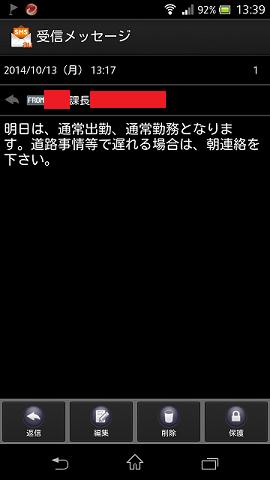 Screenshot_2014-10-13-13-39-06.png