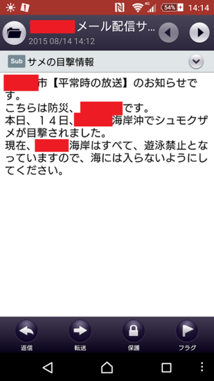Screenshot_2015-08-14-14-14-02.png