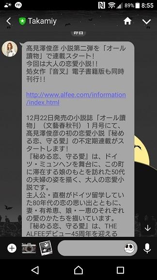Screenshot_2018-12-07-08-55-29.jpg
