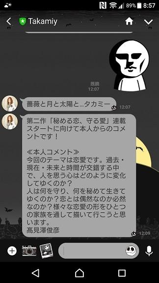 Screenshot_2018-12-07-08-57-09.jpg